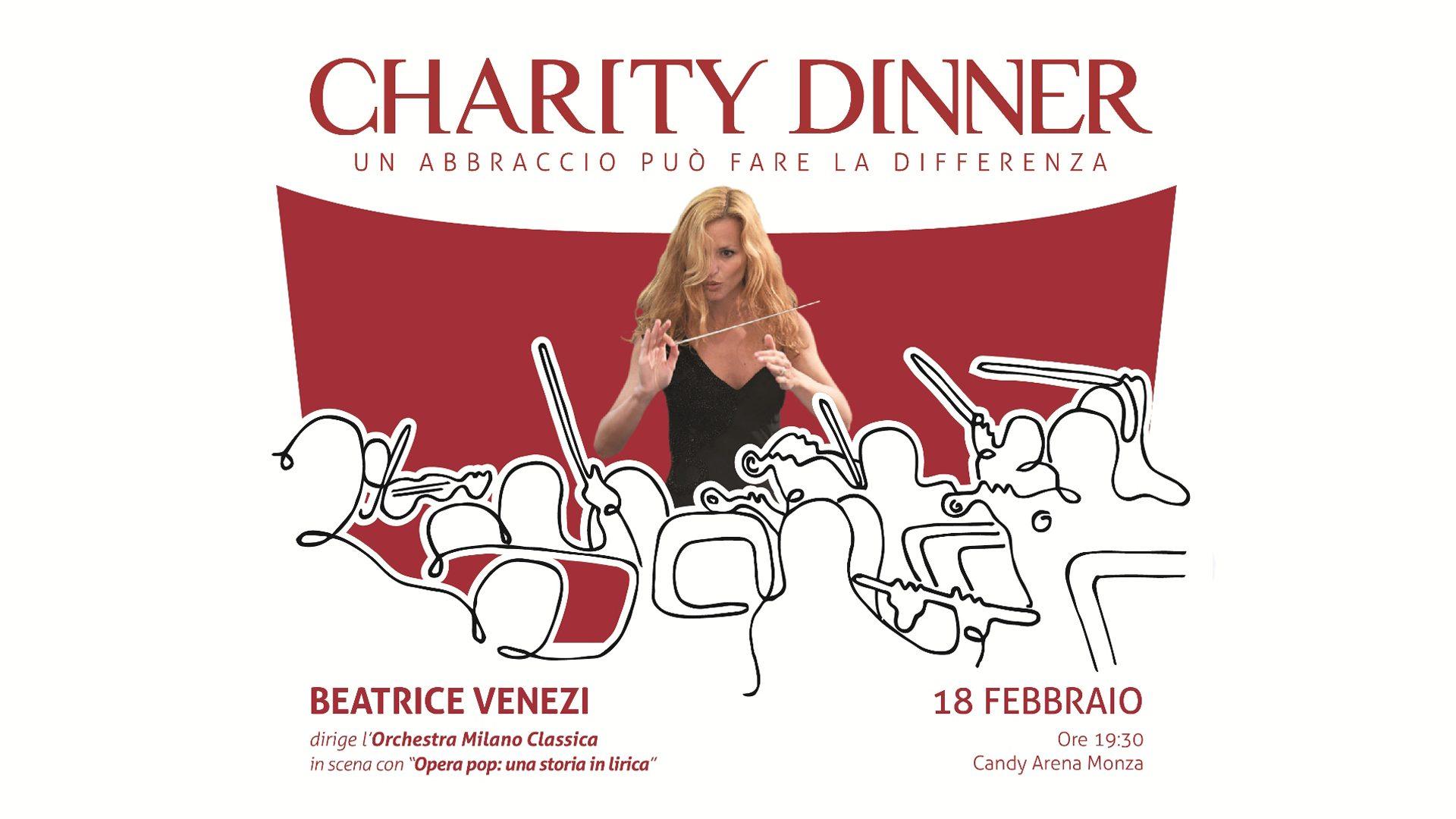 charity dinner 2020