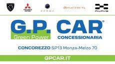 gp car logo 2021